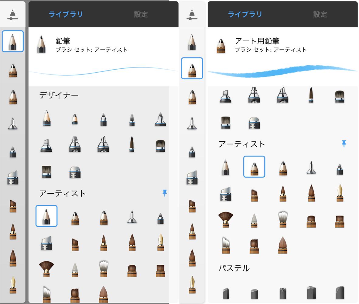 f:id:kensasuga2018:20200313163044p:plain