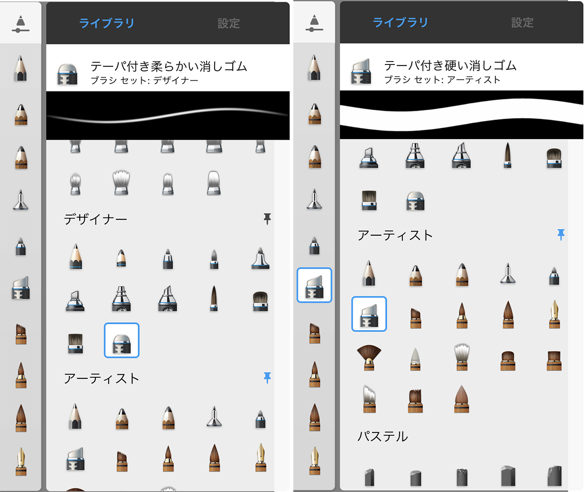 f:id:kensasuga2018:20200313163143p:plain