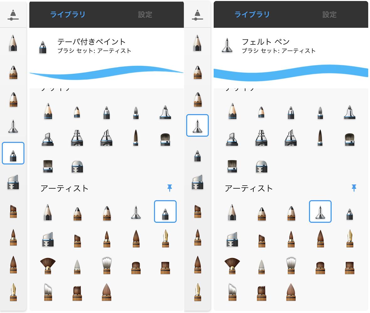 f:id:kensasuga2018:20200313165142p:plain