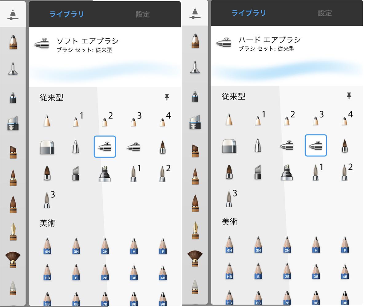 f:id:kensasuga2018:20200313165524p:plain