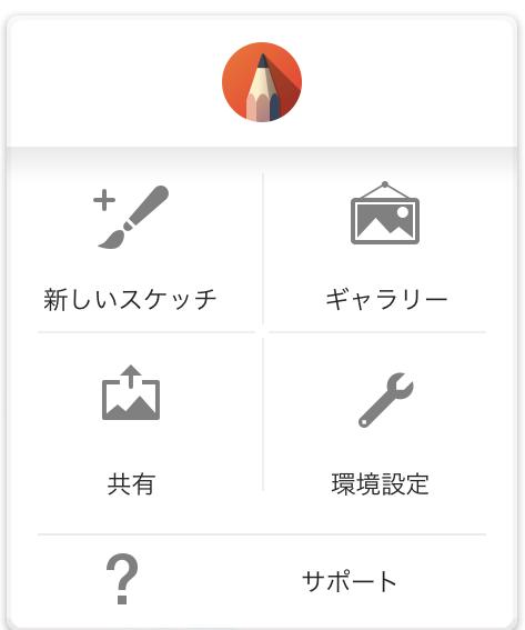 f:id:kensasuga2018:20200313190630p:plain