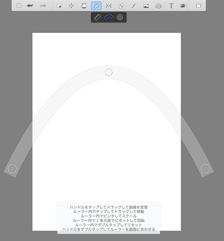 f:id:kensasuga2018:20200316205313p:plain