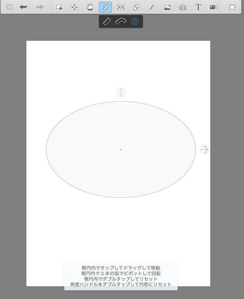f:id:kensasuga2018:20200316205515p:plain