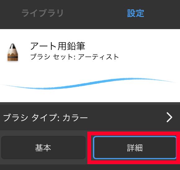 f:id:kensasuga2018:20200320195016p:plain