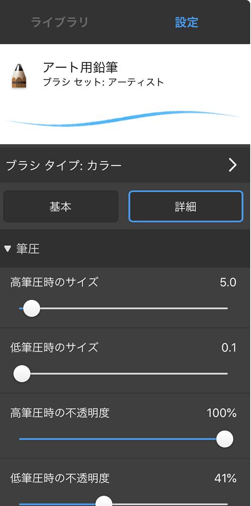 f:id:kensasuga2018:20200320200759p:plain