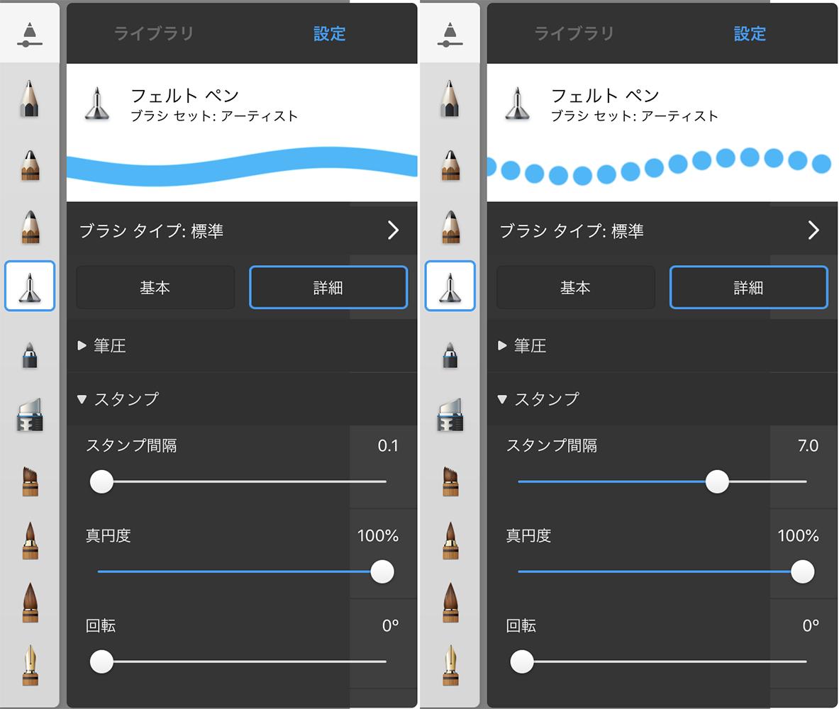 f:id:kensasuga2018:20200320201354p:plain