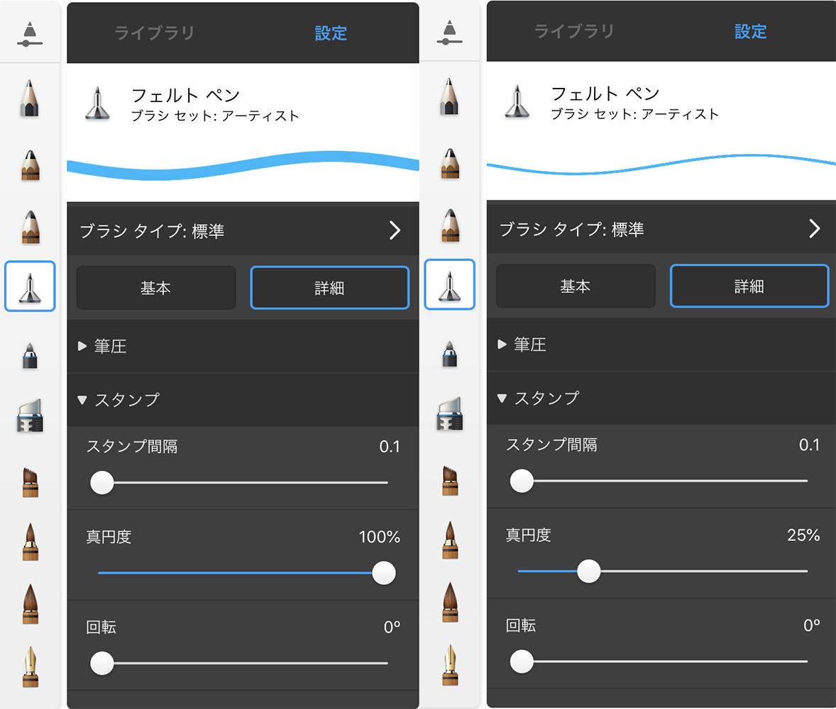 f:id:kensasuga2018:20200320204838p:plain