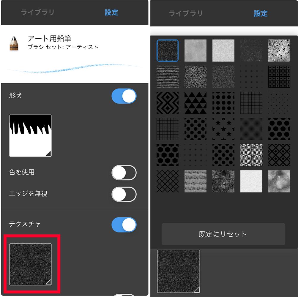 f:id:kensasuga2018:20200320210515p:plain