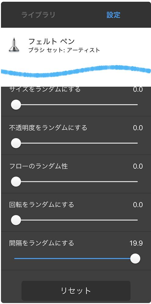 f:id:kensasuga2018:20200320212044p:plain