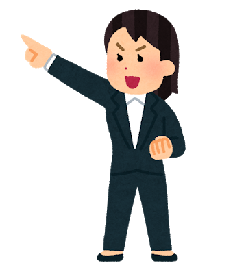 f:id:kensasuga2018:20200322204618p:plain