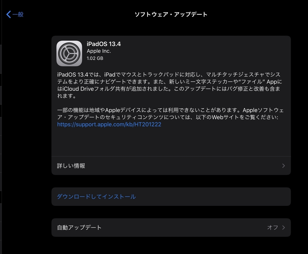f:id:kensasuga2018:20200325221516j:plain
