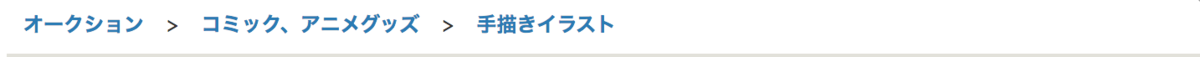 f:id:kensasuga2018:20200327203710p:plain