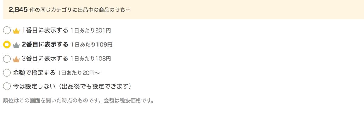f:id:kensasuga2018:20200327204341p:plain