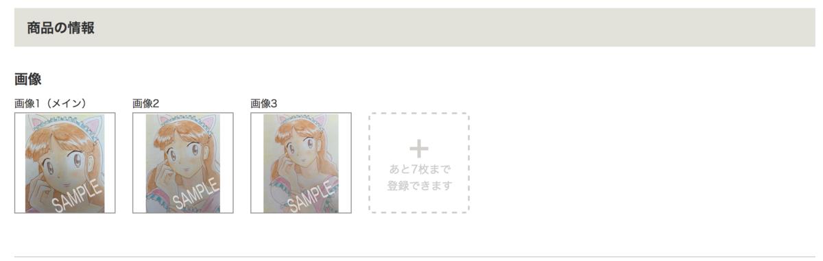 f:id:kensasuga2018:20200327204551p:plain