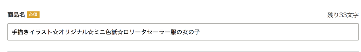 f:id:kensasuga2018:20200327204749p:plain