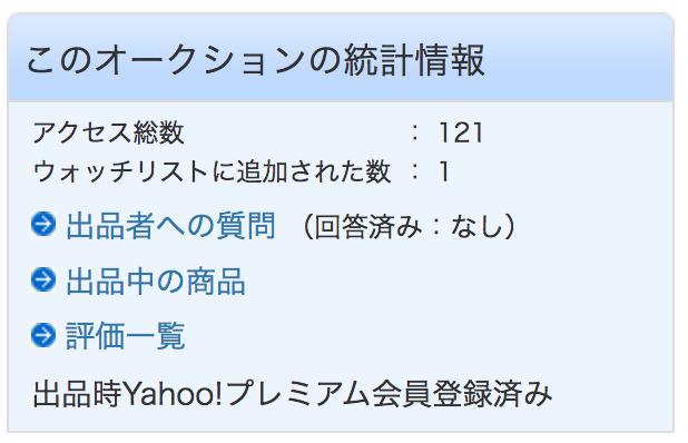 f:id:kensasuga2018:20200327205008p:plain