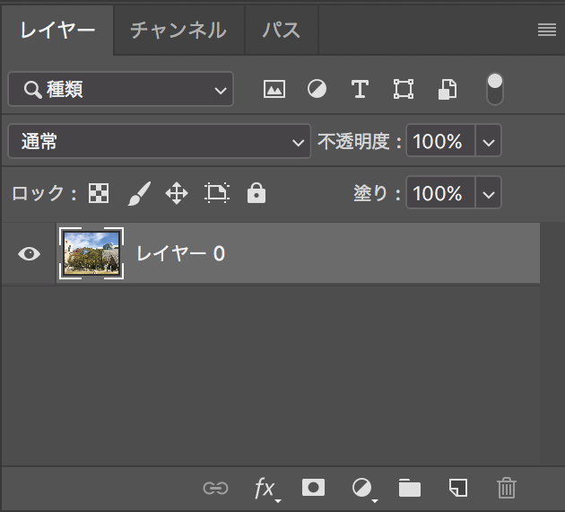 f:id:kensasuga2018:20200328154652p:plain