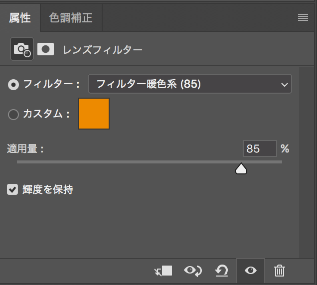 f:id:kensasuga2018:20200328162246p:plain