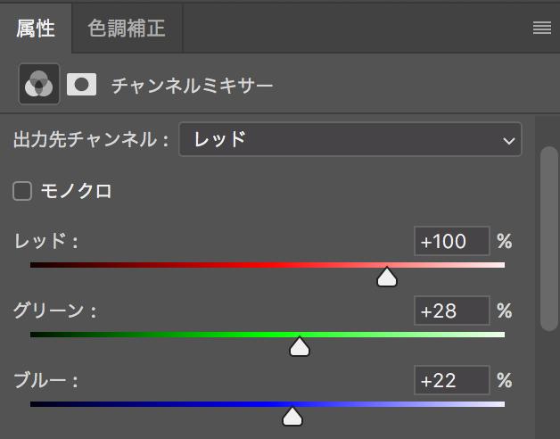f:id:kensasuga2018:20200328165355p:plain