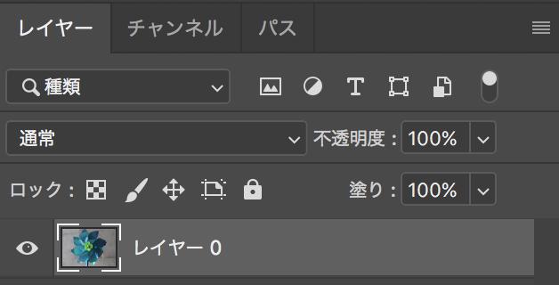 f:id:kensasuga2018:20200330193639p:plain