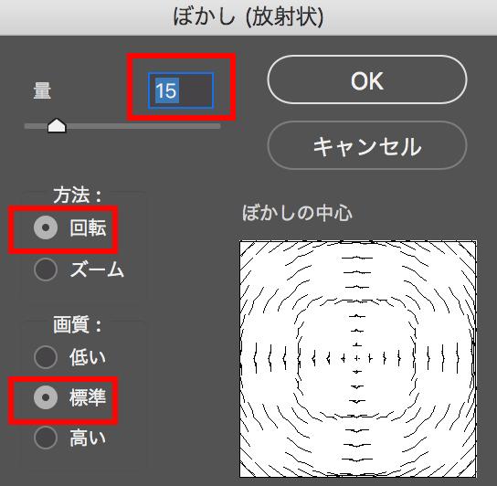 f:id:kensasuga2018:20200330193956p:plain