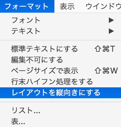 f:id:kensasuga2018:20200402210510p:plain