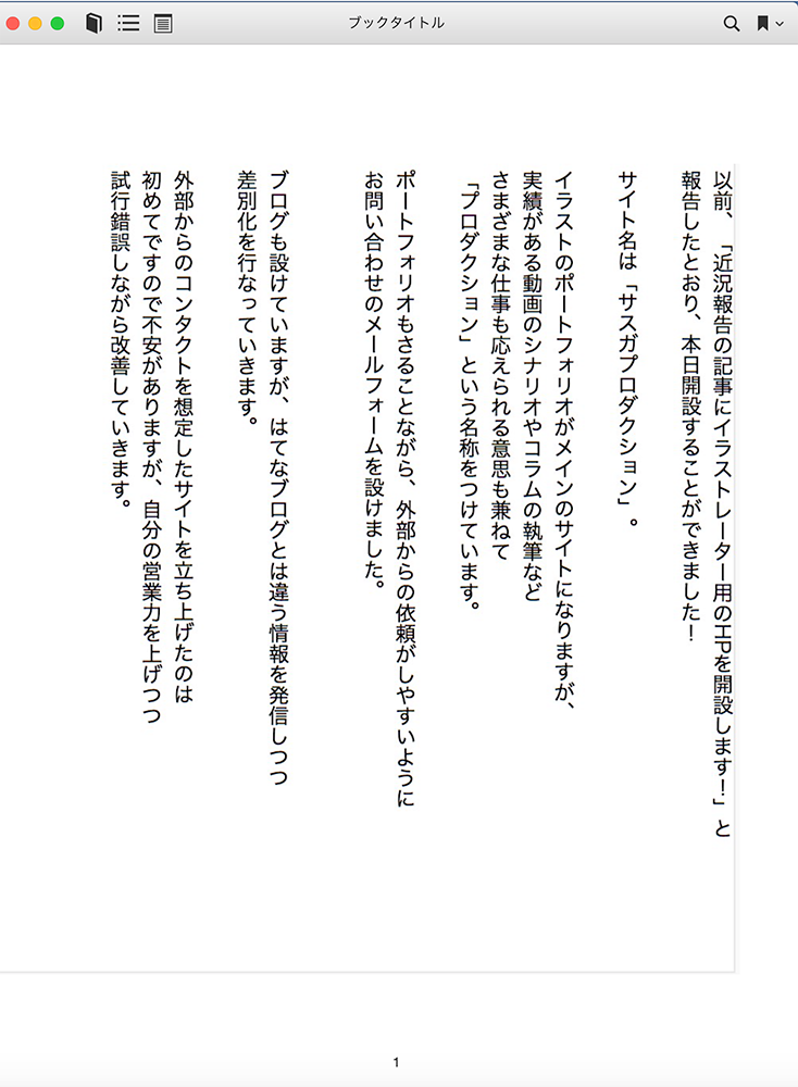 f:id:kensasuga2018:20200402211501p:plain