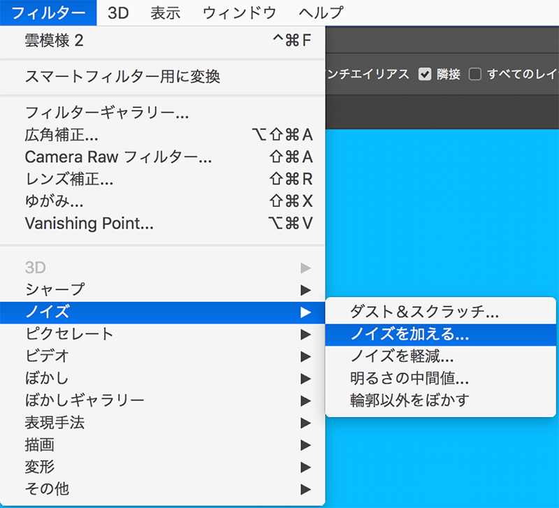 f:id:kensasuga2018:20200404162547p:plain