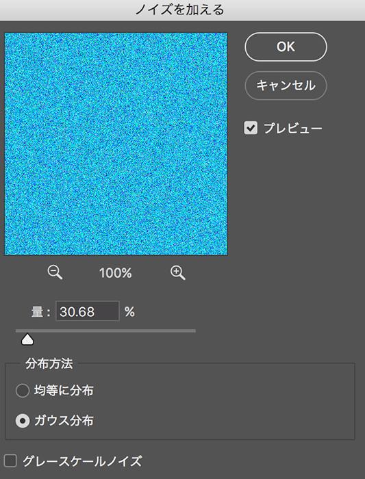 f:id:kensasuga2018:20200404163125p:plain
