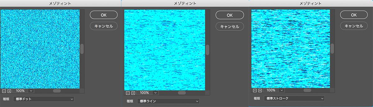 f:id:kensasuga2018:20200404163534p:plain
