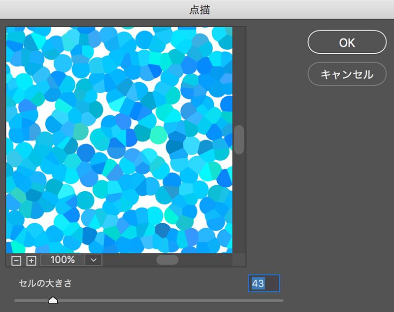 f:id:kensasuga2018:20200404163957p:plain