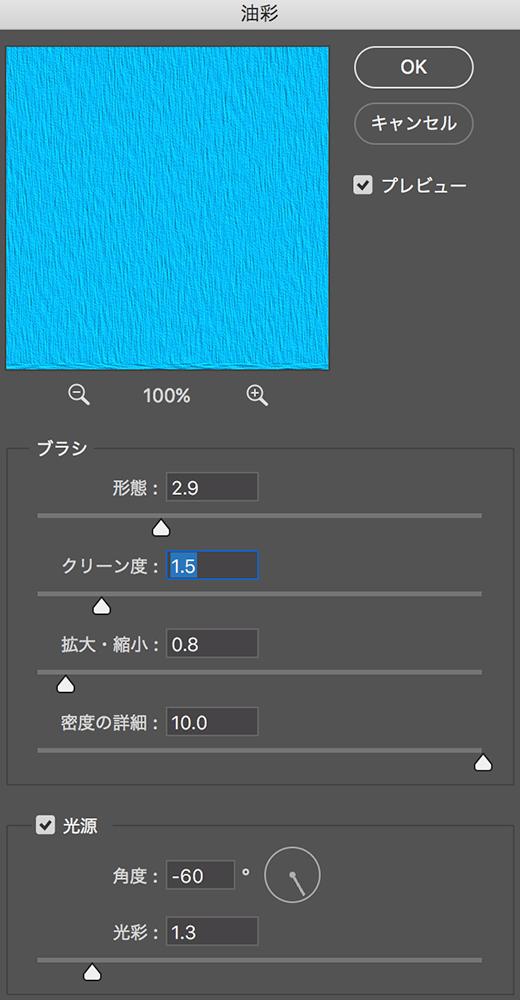 f:id:kensasuga2018:20200404164217p:plain