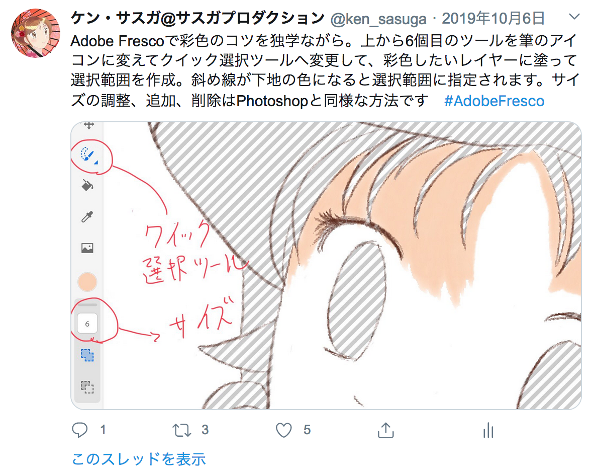 f:id:kensasuga2018:20200406213854p:plain