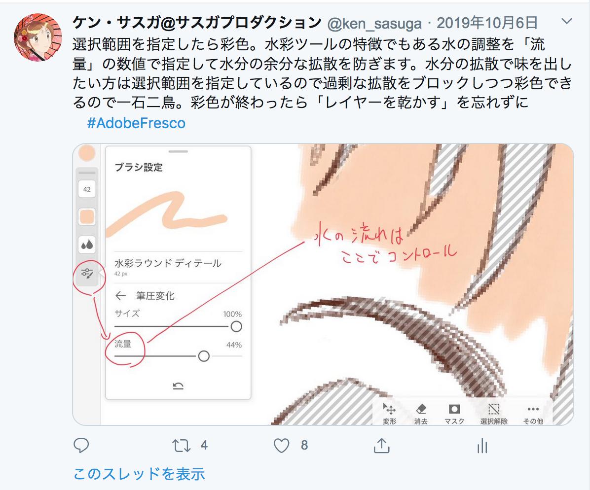 f:id:kensasuga2018:20200406213919p:plain