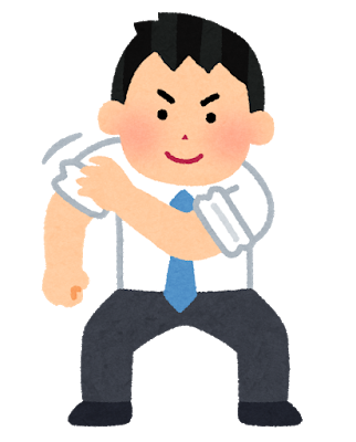 f:id:kensasuga2018:20200406214059p:plain