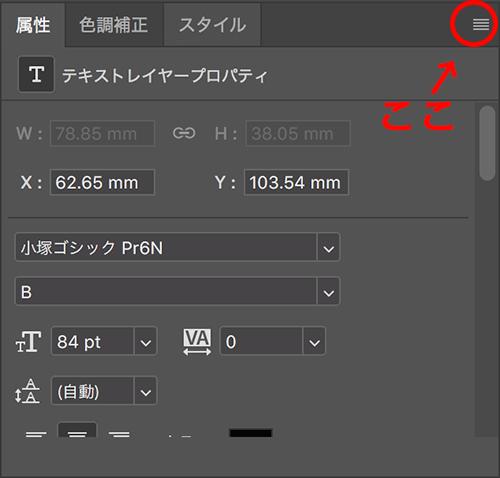 f:id:kensasuga2018:20200408204559p:plain