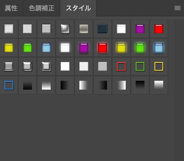 f:id:kensasuga2018:20200408205332p:plain
