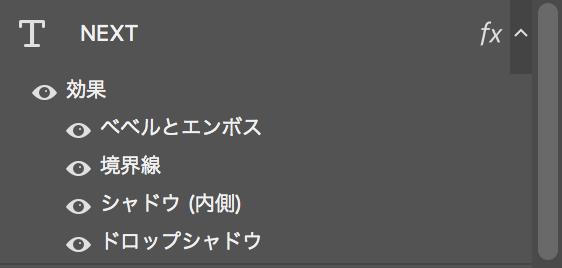 f:id:kensasuga2018:20200408211043p:plain