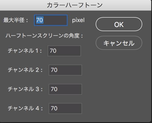 f:id:kensasuga2018:20200409200711p:plain