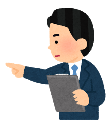 f:id:kensasuga2018:20200413162012p:plain
