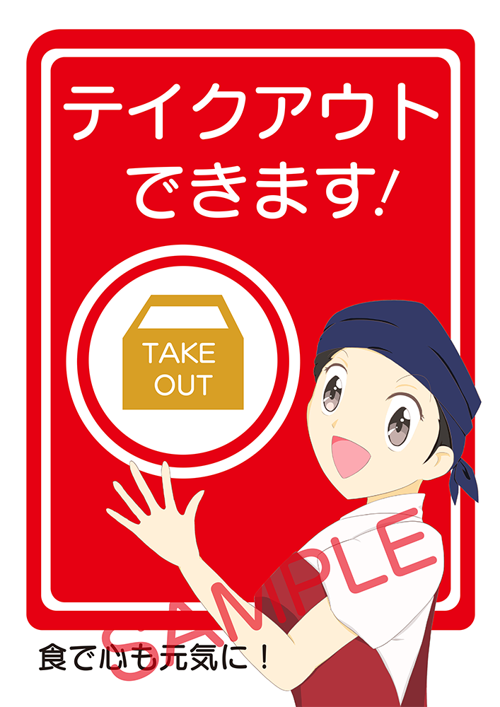 f:id:kensasuga2018:20200417164609p:plain