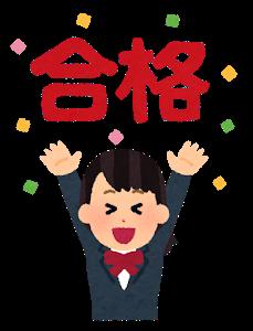 f:id:kensasuga2018:20200420172546p:plain