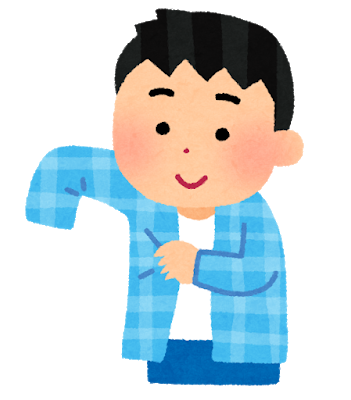 f:id:kensasuga2018:20200426150517p:plain