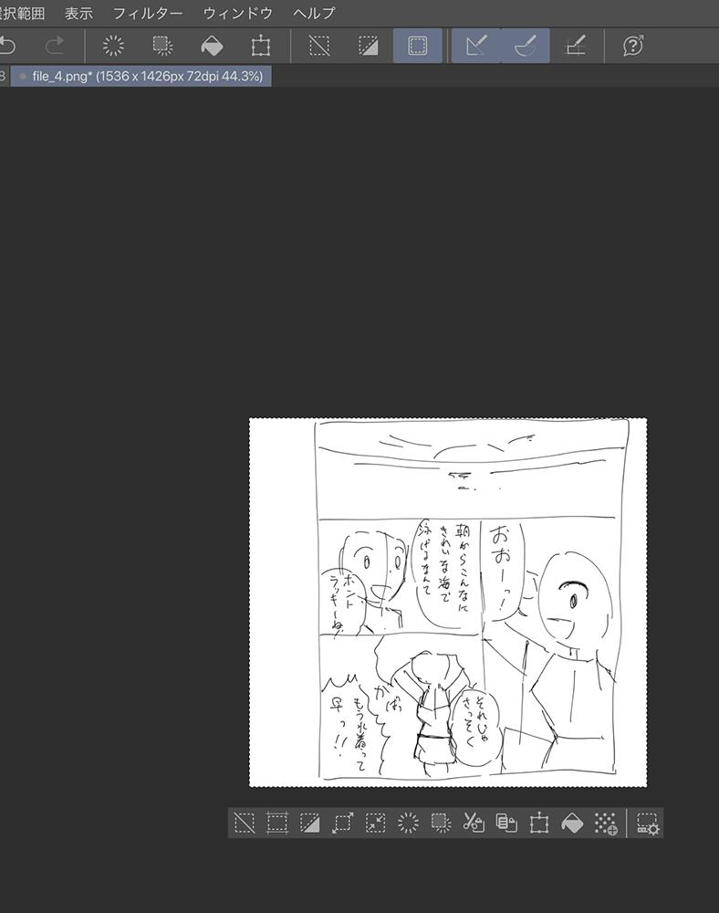 f:id:kensasuga2018:20200502184224p:plain