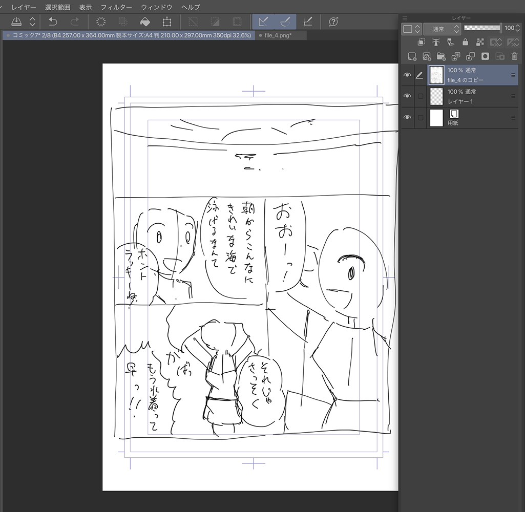f:id:kensasuga2018:20200502184405p:plain