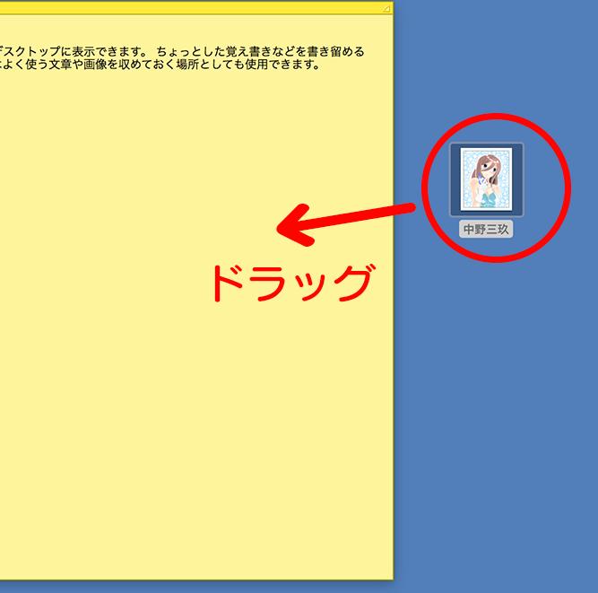f:id:kensasuga2018:20200508205732p:plain