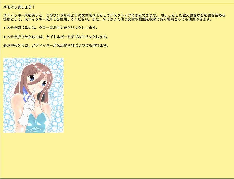 f:id:kensasuga2018:20200508205804p:plain