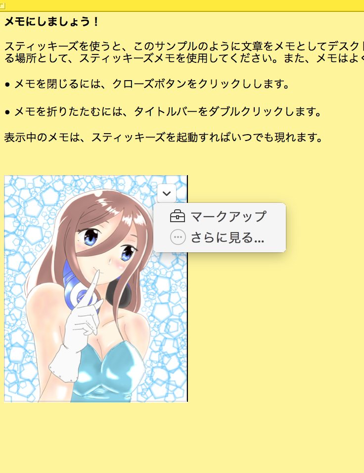 f:id:kensasuga2018:20200508210903p:plain