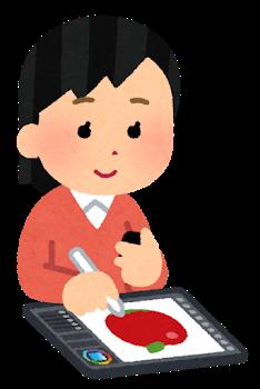 f:id:kensasuga2018:20200509165159p:plain