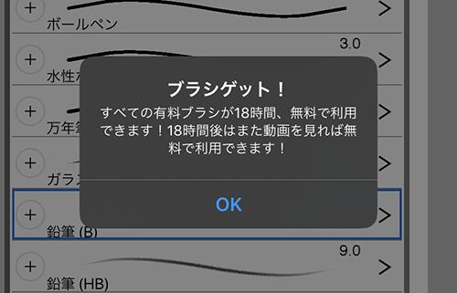f:id:kensasuga2018:20200511195151p:plain